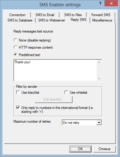 Reply SMS settings