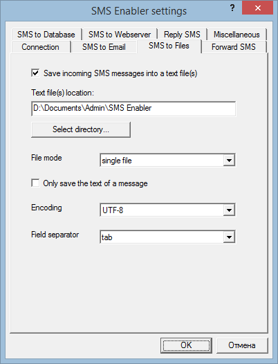 SMS to Files settings